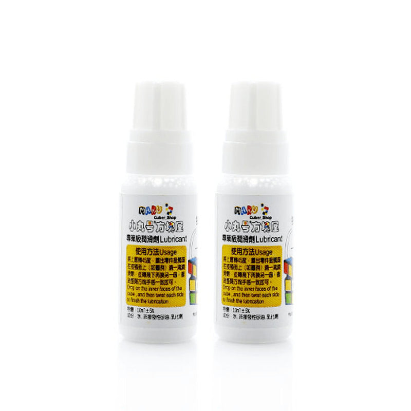 Maru Lube 10ml Combo Packs-Cube Lubricants-Maru