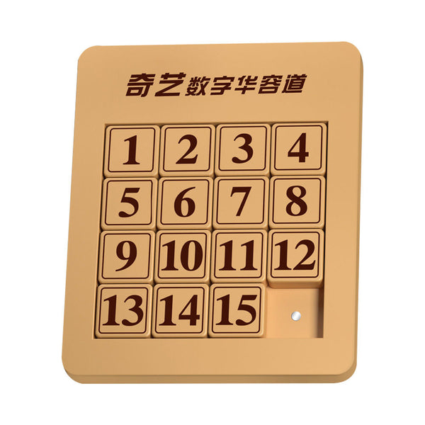 QiYi Number Sliding Magnetic Klotski (15 Blocks)-Sliding Puzzles-QiYi