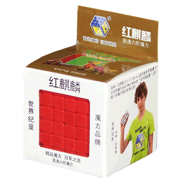 yuxin-red-6x6-stickerless-cubelelo-1