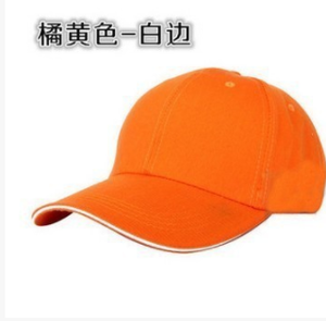 Work Safety Hat