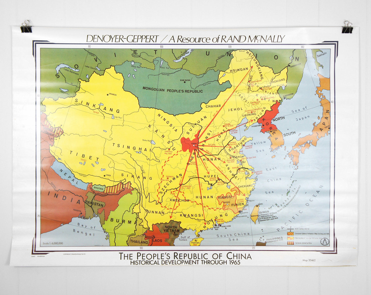 People's Republic of China Wall Map