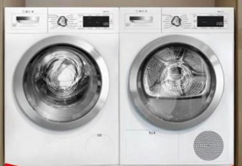 Bosch 800 Series Wifi Compat WHT Washer and Dryer Set WAW285H2UC / WTG865H2UC - Alabama Appliance