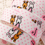 Timid Dog Printed Grosgrain Ribbon 16 mm - 5 or 10 yards