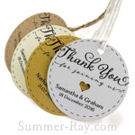 Personalized Round Thank You for Joining Us Gift Tags