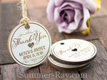 Personalized White Wooden Engraved Miniature Wedding Favor Gift Tags with Twine