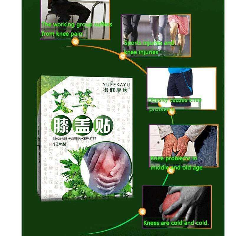 Knee Pain Relief Patch (12 Patches)