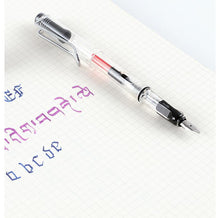 Load image into Gallery viewer, Parallel Calligraphy Fountain Pen