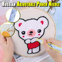 Load image into Gallery viewer, Russian Adjustable Punch Needle
