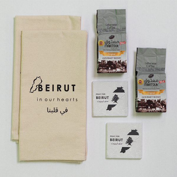 Beirut In Our Hearts - 100% Proceeds to Lebanese Red Cross