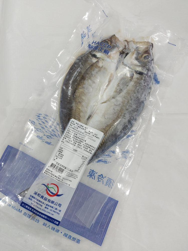 Taiwan Dried Horse Mackerel Whole (300g)