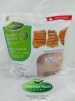 Canadian Yorkshire Valley Farms Organic Chicken Thigh (700g)