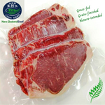 New Zealand Top Grade Grass Fed Beef Striploin Steak (3-5 pcs)