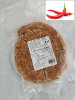 Thai Spicy Pork Sausages Ring (500g)