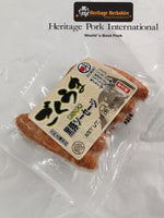 USA Heritage Berkshire Pork Sausages (15pcs)