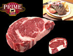 USA Prime Angus Beef Rib Eye Steak Boneless (2pcs)