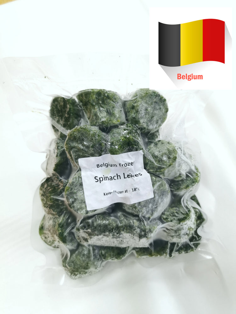 Belgium Frozen Spinach Leaves (approx 400g)