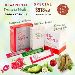 ILHWA Perfect 30-Day Health Set