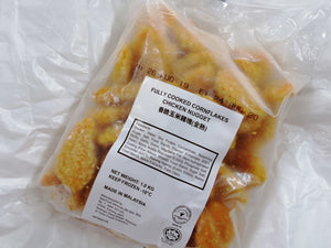 Tyson Chicken Nugget From Malaysia (1kg)