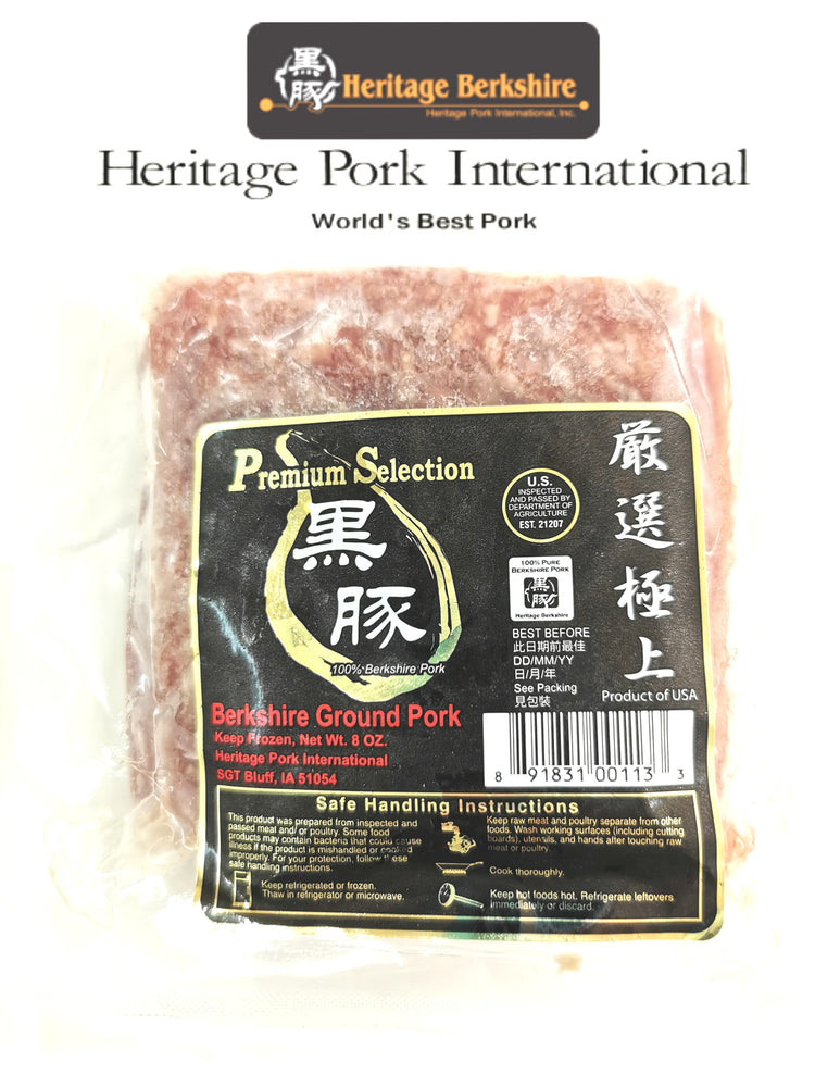USA 100% Berkshire (Kurobuta) Minced Pork (226g)