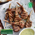 New Zealand Grass Fed French Cut Lamb Rack (8 pcs)