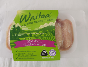 New Zealand Waitoa Free Range Hormones Free Chicken Wings (10-12 pcs)
