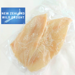New Zealand Wild Dory Fillet (2pcs)