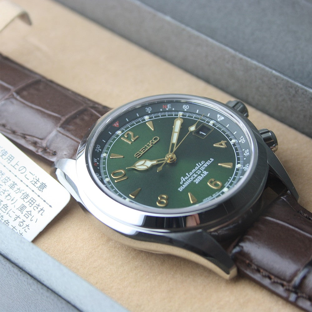 BRAND NEW - Seiko Alpinist