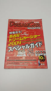 Dream Car magazine