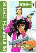 gunsmith-cats-burst-vol.-4-diamond-9781595823953-thegamersden.com