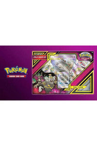 pokemon-pale-moon-gx-box-pokemon-0820650804755-thegamersden.com