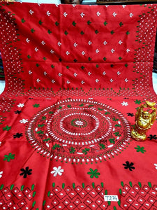 Assam Silk Kantha Saree - Indien Boutique