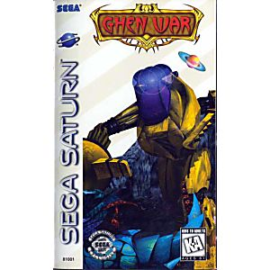 Ghen War - Sega Saturn Game