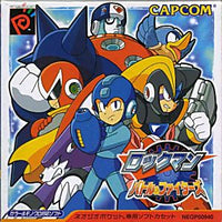 Mega Man Battle & Fighters - Neo Geo Game