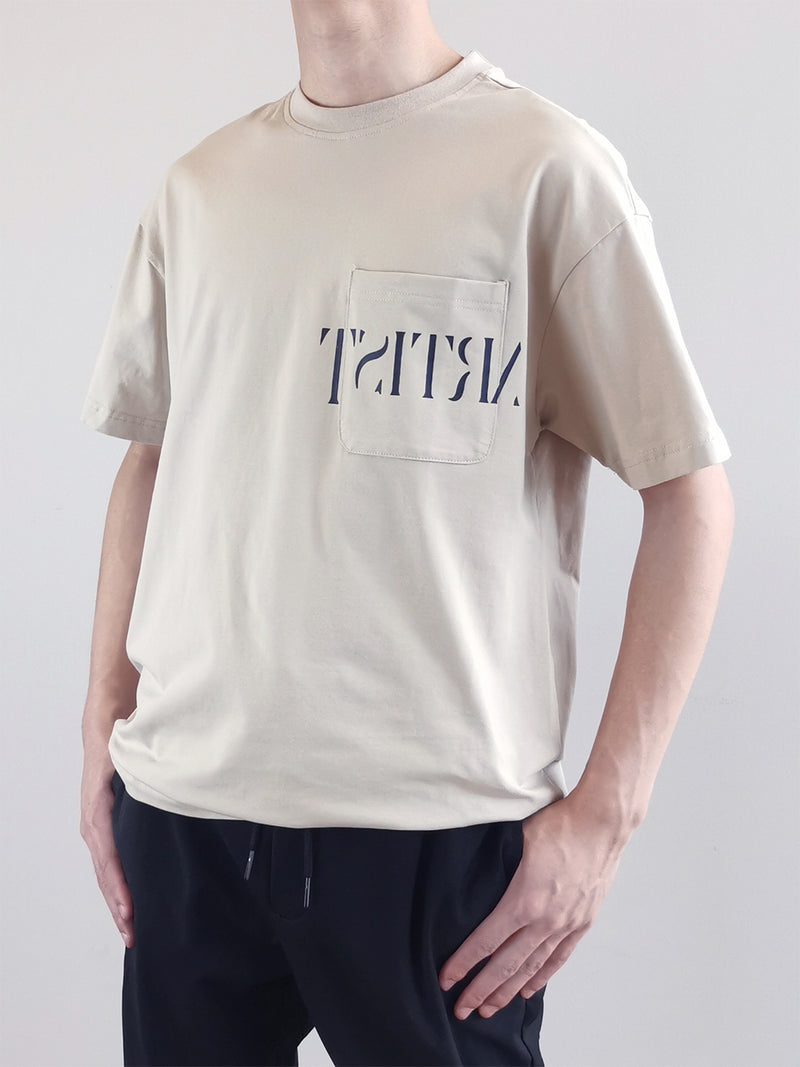 Men Oversized Fashion Tee- Khaki