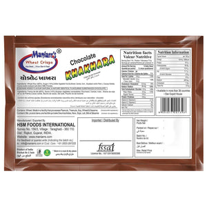 0001   Chocolate khakhra  (Pack of 8)