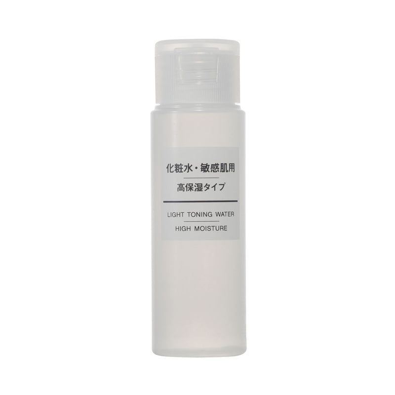 Light Toning Water High Moisture / 50Ml