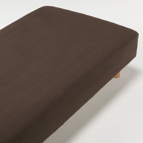 Organic Cotton Jersey Fitted Sheet Q Brown