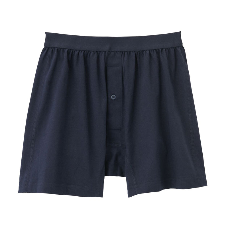 Selectable Organic Cotton Front Open Jersey Trunks