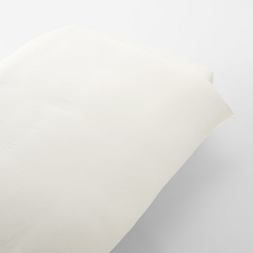 Lyocell Linen Plain Weave Duvet Cover King