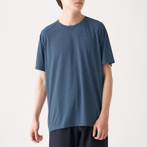 Quick Dry Uv Protection S/S T Shirt