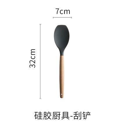 Utensils Cookware Food  Grade Silicone Wood Handle Kitchen Cooking Tools Spatula Turner Ladle Kitchenware