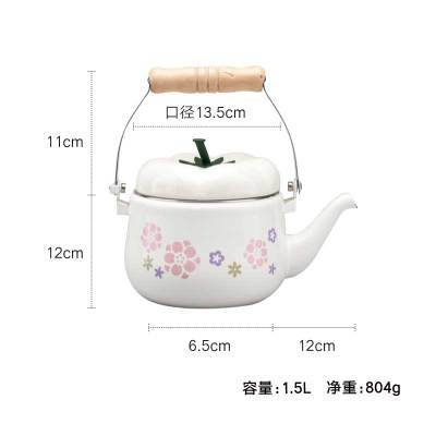Thickened enamel multifunctional Japanese white tomato watering pot flower sprinkler whistling kettle tea-urn mouth teapot 1.5L