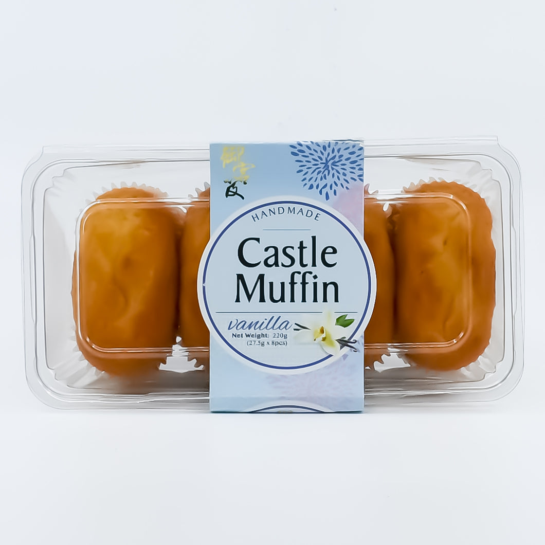 Handmade Castle Muffin Vanilla (8pcs) - Bel & Brio Shop Online | Supermarket , Bottle Shop , Restaurant Deliveries