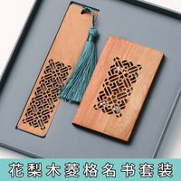 Wooden hollowed-out vintage bookmark  used as a gift to teachers and students free shopping