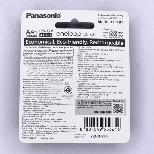 Panasonic Eneloop Pro BK-3HCCE/4BT AA Rechargeable Battery Pack of 4 (Black)