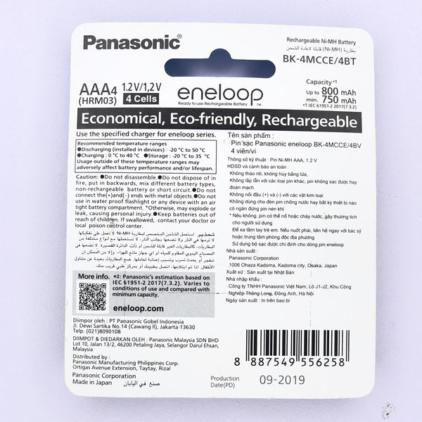 Panasonic eneloop BK 4MCCE 4BT AAA Rechargeable Battery Pack of 4 (White)