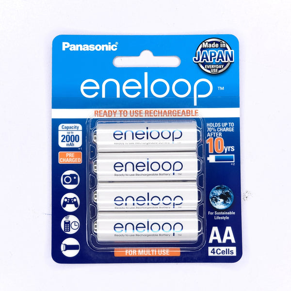 Panasonic Eneloop BK 3MCCE4BT AA 2000 mAh Rechargeable NimH Battery Pack of 4 (White) x2