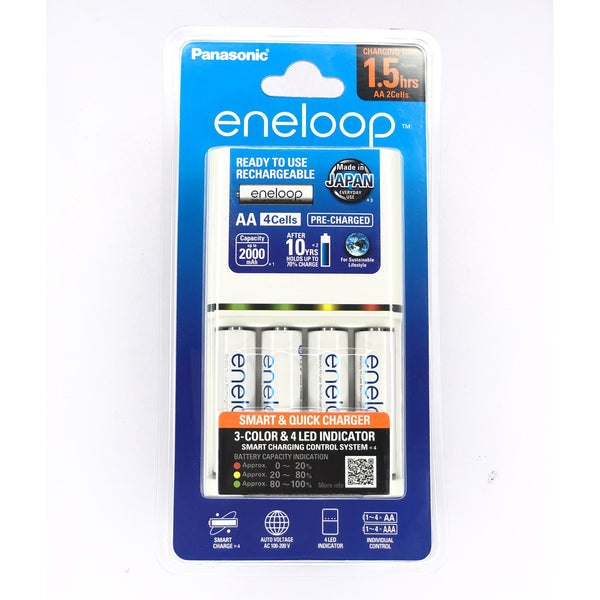 Panasonic K-KJ55MCC40T Smart & Quick charger with 3-color LED with eneloop AA Battery set of 4 (White)