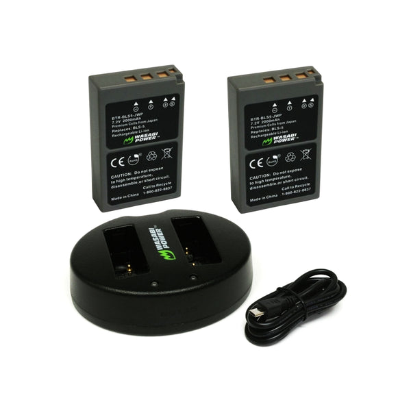 Wasabi Power Battery (2-Pack) and Dual USB Charger for Olympus BLS-5, BLS-50, PS-BLS5 BLS5 BLS50
