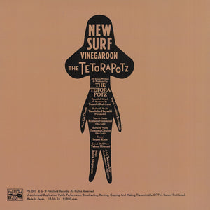 Izumi Kato - New Surf by The Tetorapotz (7 Inch Record)